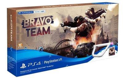 SONY PS4 VR PSVR 亡命小隊 Bravo Team 射擊控制器同捆組 中文版 台灣公司貨【台中恐龍電玩】