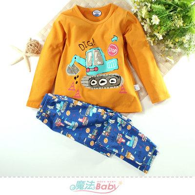 男童裝 秋冬厚款超彈性舒適套裝 魔法Baby k61193