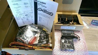 【Power Parts】CUSCO E-CON2 電子軟硬可調控制器 對應 STREET ZERO A 以上等級避震器