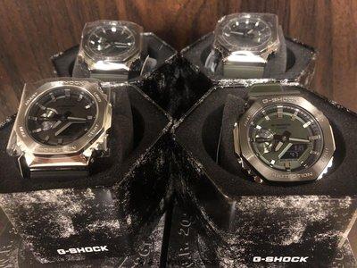 (全新正品)G-SHOCK 八角農家橡樹金屬殼 銀色  GM-2100-1A代購