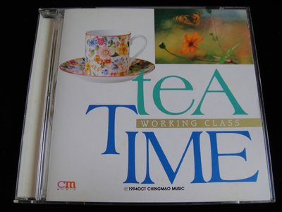 【198樂坊】WORKING CLASS-TEA TIME (Love Story...台版)DF