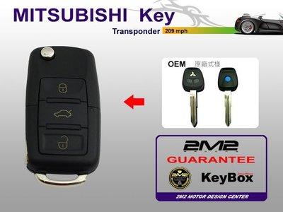 2M2_B5_MITSUBISHI GALANT LANCER VIRAGE SAVRIN 三菱汽車遙控鑰匙改裝拷貝