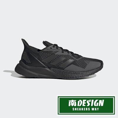 南◇2020 9月 Adidas X9000L3 BOOST 慢跑全黑色 EH0050 貝克漢 愛迪達 運動慢跑鞋