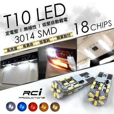 RC HID LED T10 LED燈...
