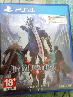 Ps4 devil may cry 5 魔鬼獵人5 中英日文版本
