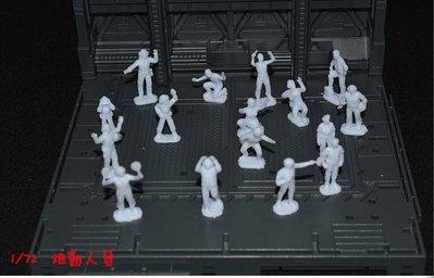 16隻一組 機巢 格納庫 場景 地勤人員 維修人員 人仔 工作員 指揮員