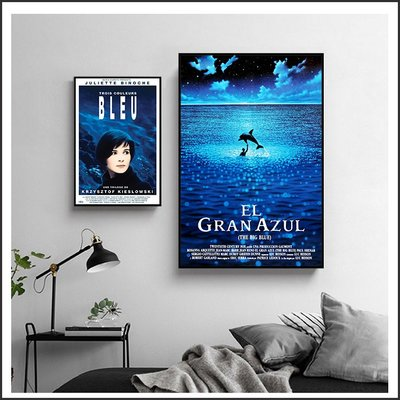 碧海藍天 藍白紅三部曲 藍色情挑 白色情迷 紅色情深 電影海報 藝術微噴 掛畫 嵌框畫 @Movie PoP 多款海報~
