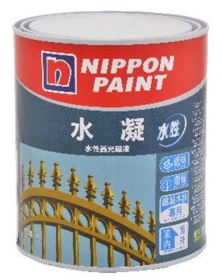 【潤易油漆 五權西路店】欄杆、金屬、傢俱木器等皆能塗刷 『立邦 水凝水性高光磁漆』 3公升-白色 可調色