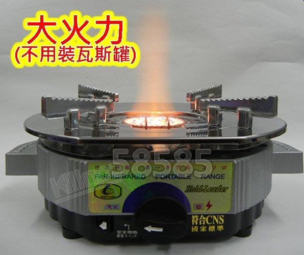 [奇寧寶雅虎館]100173-00 紅外線 充氣式 戶外 卡式休閒爐 Hold Leader [附盒] /瓦斯爐 迷你爐