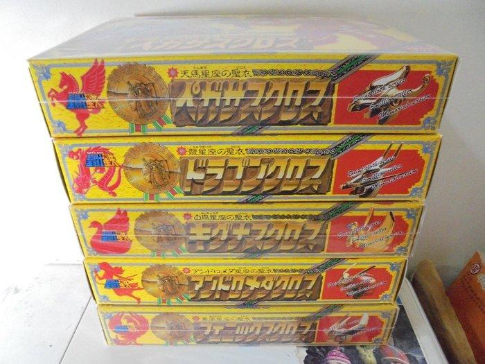 聖鬥士星矢-日版聖衣大系限定品 黃金初代青銅聖衣共五盒 每盒均為全新未使用品