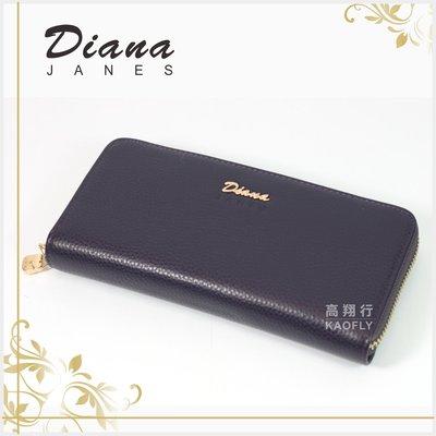 ~高首包包舖~【DIANA 黛安娜】【ㄇ字型拉鍊長夾】 女用皮夾  DJ275 紫色