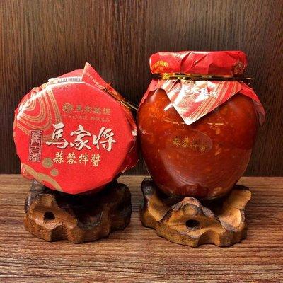 金門第一品牌 百年老店 『馬家麵線』官方網路商店 團購美食 馬家將系列 - 蒜蓉拌醬