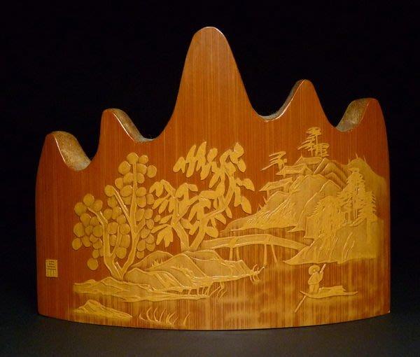 763 竹雕 留青 薄意 山水漁夫小舟 筆擱 乙對 高約7.2cm長8.8cm