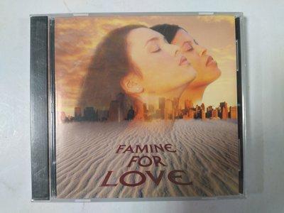 昀嫣音樂(CD10)  FAMINE FOR LOVE 1999年 全新未拆封
