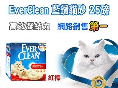 SNOW的家【現貨】Ever Clean 藍鑽貓砂 紅標 多貓抗菌 有淡香 25磅/ 25LB (80170087 新北市