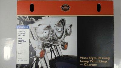【SD祥登重機】哈雷原廠Visor Style Passing Lamp Trim Rings-Chrome