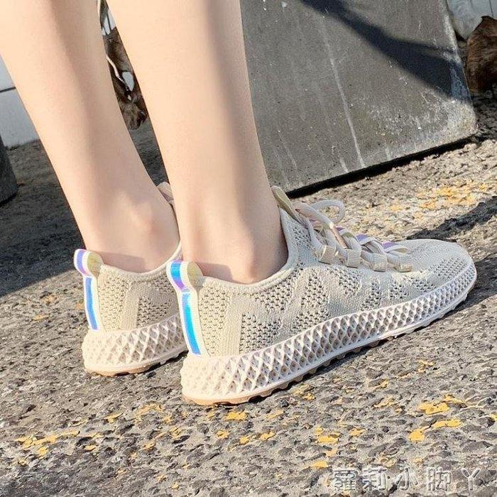 運動鞋女春季透氣網面休閒女鞋輕便軟底減震健身房跑步鞋夏季