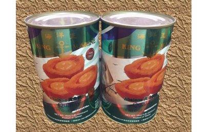 超美味澳洲黃金鮑魚罐頭一罐680元 鮑魚冷盤(6粒裝) 享受生活伴手禮
