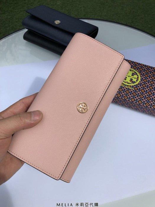 Melia 米莉亞代購 2018年 Tory Burch 托里伯奇 專櫃新款 十字紋 真牛皮 錢包 長夾 按扣皮夾 粉色