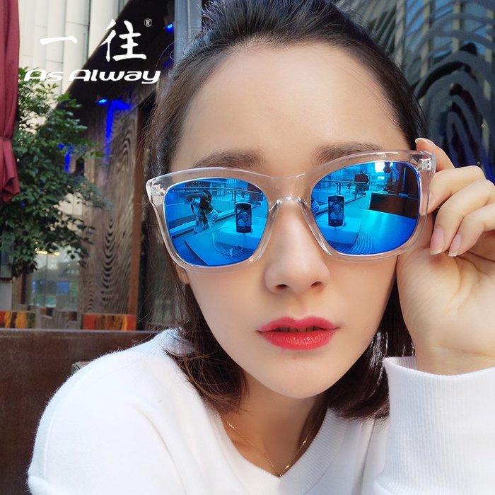 滿三件折80 滿千折百 免運 韓版透明框彩膜反光太陽鏡時尚復古大框情侶墨鏡開車駕駛太陽眼鏡
