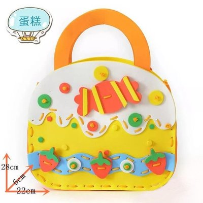 Osmileooo-兒童益智DIY手工蛋糕包包 EVA材料包