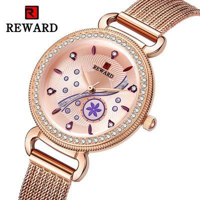 【潮裡潮氣】REWARD新款女士手錶鑲鑽女表跨境爆款不銹鋼米蘭網帶防水RD22004L