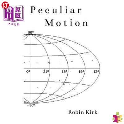 [文閲原版]Peculiar Motion