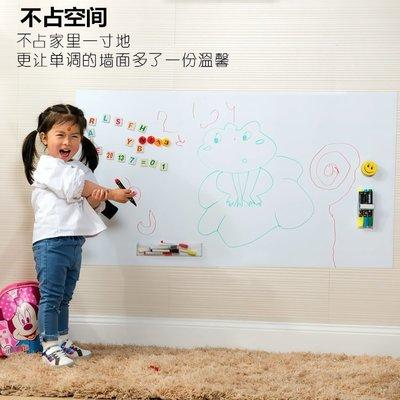 兒童畫板牆磁性家用黑板牆軟白板牆貼寫字板可擦寫尺寸MJBL