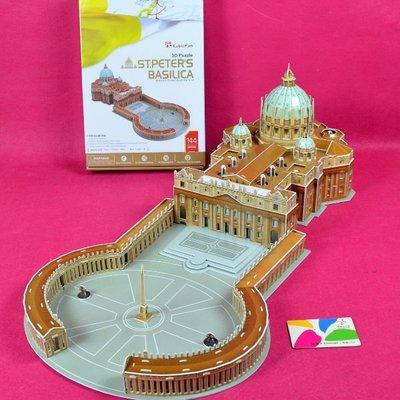 佳廷家庭 DIY紙模型3D立體拼圖專賣店 今生必遊景點 梵蒂岡聖彼得大教堂2至尊版 樂立方MC092