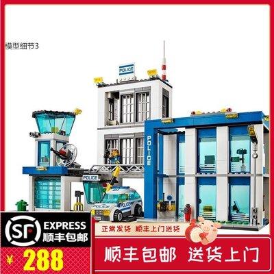 ~樂高城市系列警察局警系局兒童男孩子積木拼裝益智力8玩具房城堡6