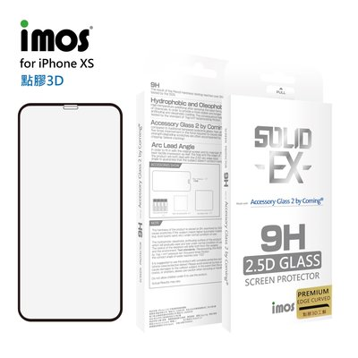 【imos授權代理】iPhone XS Max/XS/XR/X/8+/7+/8/7 imos康寧點膠3D滿版玻璃保護貼