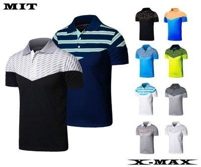特價111~台灣製~排汗王~X-MAX~GOLF系列X1513條紋短袖POLO衫~