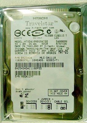 保固1年【小劉硬碟批發】全新 HITACHI  2.5吋80G筆記型電腦硬碟/筆電硬碟, 8M,5400轉,IDE界面