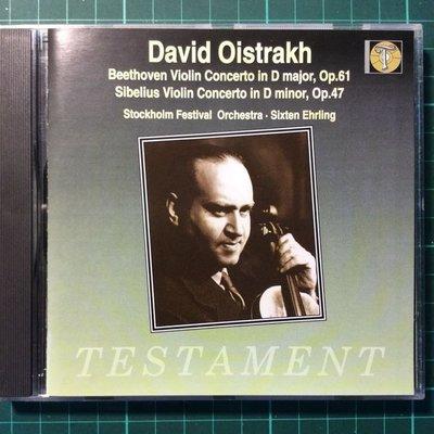 David Oistrakh 大歐.歐伊史特拉夫-貝多芬/西貝流士小提琴協奏曲 Testament唱片