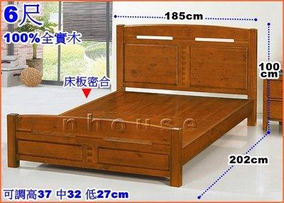*實木之家*實木雙人床架-6尺#N9雙人床系列6尺187-9~房間組 實木床台 床架 加大床架6x7尺另洽
