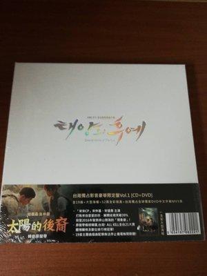 全新韓劇【太陽的後裔】原聲帶 (CD+DVD+GOODS) 宋仲基 宋慧喬 尹未來 EXO DAVICHI