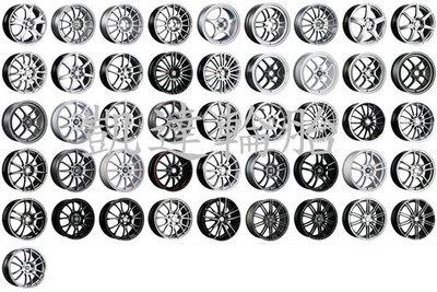 【凱達輪胎】ENKEI 鋁圈 SC12 SC13 SC15 SC18 SC20 SC23 SC24 SC25 SC32 SMS01 限量特惠三組搭配輪胎