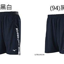 憲憲之家 美津濃 Mizuno 男款針織短褲 32TB100190(黑X白)32TB100194(黑X金)