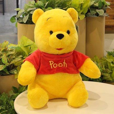 正品小熊維尼絨毛玩偶 經典基本款高35公分 可愛維尼熊公仔 毛絨玩具 布娃娃創意生日禮物 聖誕節禮物