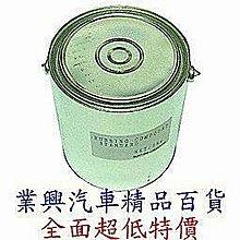 SOFT 99 粗腊 ( 2KG ) (日本原裝進口) (99-C205)【業興汽車精品百貨】