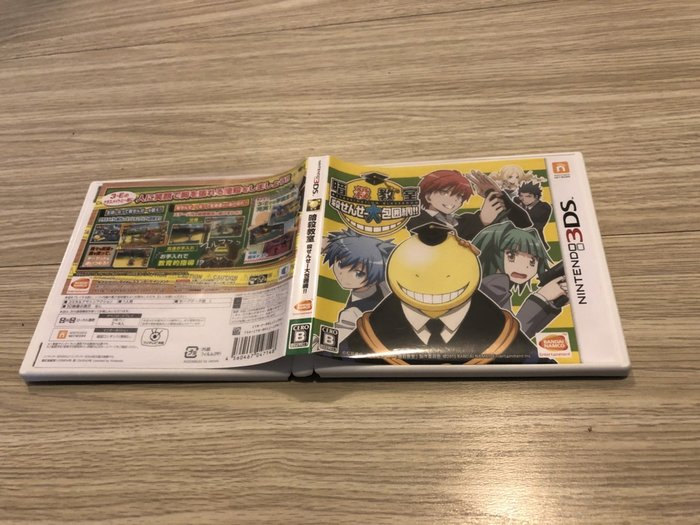 N3DS 3DS 暗殺教室 殺老師大包圍網 非 暗殺者育成計劃 售900