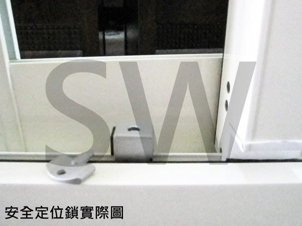 CY-116S (8個) 夾軌式 銀色室內型 窗戶定位鎖 安全輔助鎖 防墬鎖 窗戶輔助鎖 防盜鎖 兒童安全鎖 窗戶安全鎖