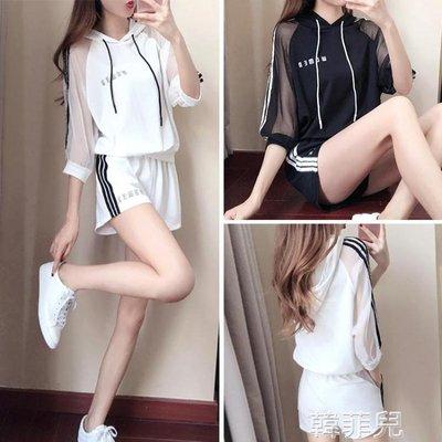 短袖套裝 夏季女裝半袖網紗休閒運動兩件套修身洋氣短褲短袖連帽T恤連帽套裝褲