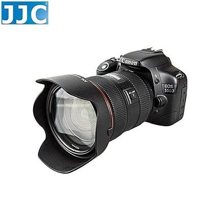 又敗家@JJC佳能Canon副廠遮光罩EF第2代24-70mm F2.8L II USM相容原廠Canon遮光罩EW-88C遮光罩太陽罩L鏡F2.8 F/ 2....