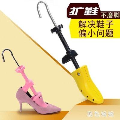 擴鞋器撐鞋器鞋撐鞋楦 高跟平底鞋擴大器 男女兒童運動鞋撐大器 js11065