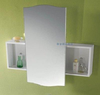 御舍精品衛浴*KARAT 鏡櫃 NC4705