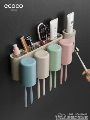 牙刷置物架免打孔家用的全自動擠牙膏神器擠壓器吸壁式衛生間套裝