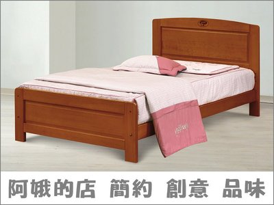 0335-79-7 柚木色3尺單人床(四分床板)台北滿$5000免運費【阿娥的店】