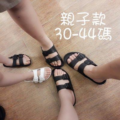 大尺碼防水勃肯鞋  親子款 男女款 EVA可調整經典雙扣防水膠拖鞋 30-44碼