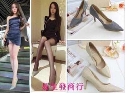 【易生發商行】韓版小碼尖頭高跟女鞋大碼淺口女單鞋閃亮紅色婚鞋 明星F6052